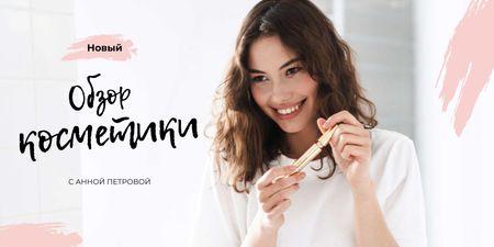 Blogger with Mascara reviewing cosmetics Twitter – шаблон для дизайна