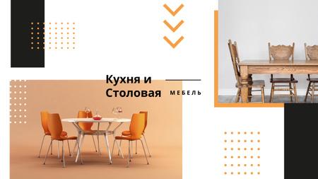 Stylish kitchen interior Youtube – шаблон для дизайна