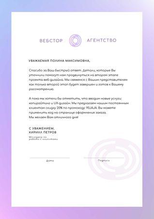 Business Agency official offer Letterhead – шаблон для дизайна
