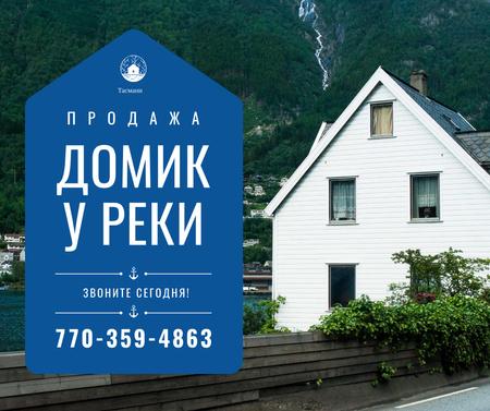 Real Estate Ad House on River Bank Facebook – шаблон для дизайна