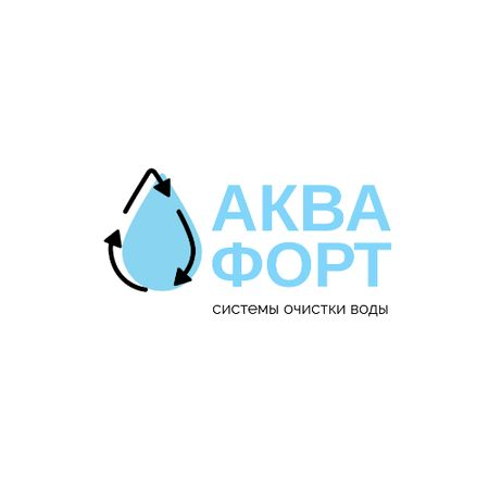Water Services Ad with Drop in Blue Animated Logo – шаблон для дизайна