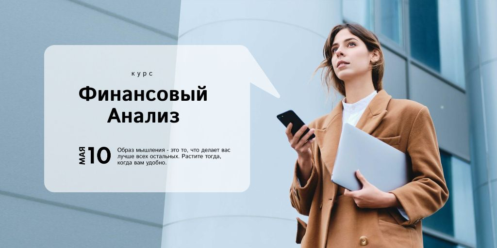 Financial Analysis concept with Businesswoman Twitter – шаблон для дизайна