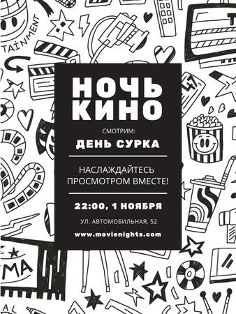 Movie Night Event Arts Icons Pattern Poster US – шаблон для дизайна