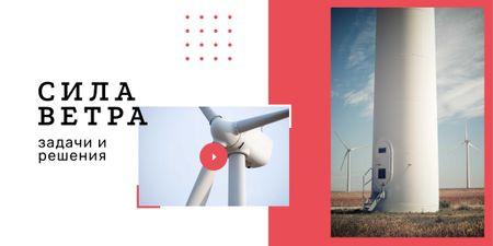 Wind turbines farm Image – шаблон для дизайна