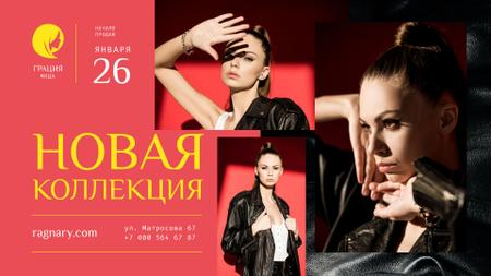 Fashion Ad Woman in Leather Jacket FB event cover – шаблон для дизайна