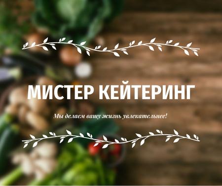 Catering Service Vegetables on table Facebook – шаблон для дизайна