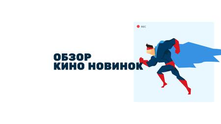 Movie Club Meeting with Man in Superhero Costume Youtube – шаблон для дизайна