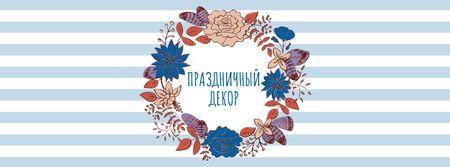 Birthday Decor Offer with Flowers Wreath Facebook cover – шаблон для дизайна
