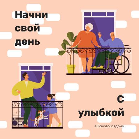 #ViralKindness Neighbors communicating on balconies Instagram – шаблон для дизайна