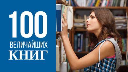 Girl choosing Book in Library Title – шаблон для дизайна