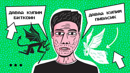 Funny Illustration of Man thinking of buying Bitcoin Youtube Thumbnail – шаблон для дизайна