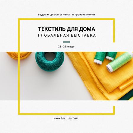 Home Textiles Global Tradeshow Instagram – шаблон для дизайна