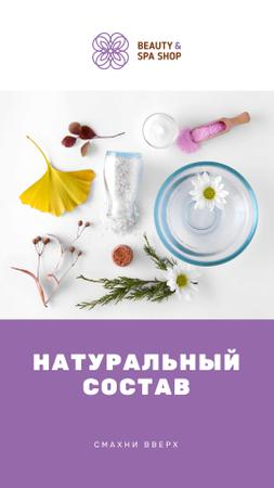 Beauty Shop Offer with Natural Skincare Products Instagram Story – шаблон для дизайна