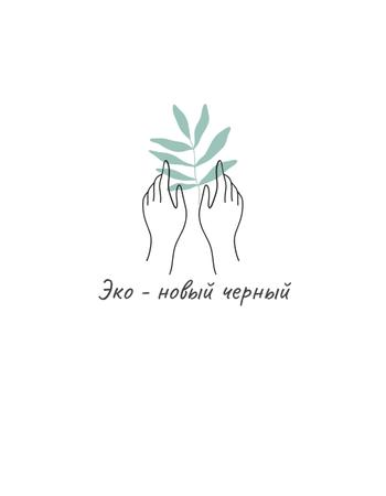 Eco Concept with Hands touching Plant T-Shirt – шаблон для дизайна