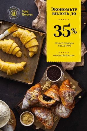 Bakery Offer Fresh Croissants on Table Tumblr – шаблон для дизайна