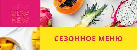 Fresh tropical Fruits menu Facebook cover – шаблон для дизайна