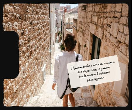 Girl walking in old city Facebook – шаблон для дизайна