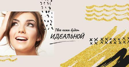 Young attractive woman Facebook AD – шаблон для дизайна