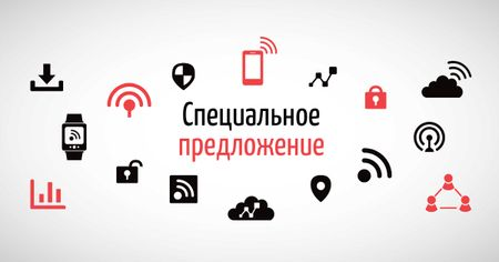 Gadgets Offer with Network Icons Facebook AD – шаблон для дизайна