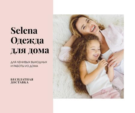 Sleepwear Deliivery Offer with Mother and Daughter in bed Facebook – шаблон для дизайна
