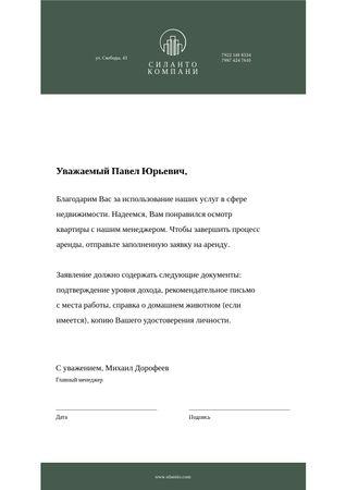 Real Estate company official response Letterhead – шаблон для дизайна