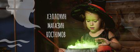 Halloween Costume Store Offer Facebook cover – шаблон для дизайна
