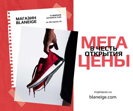 Shoes Sale Sportsman Holding Sneakers Facebook – шаблон для дизайна