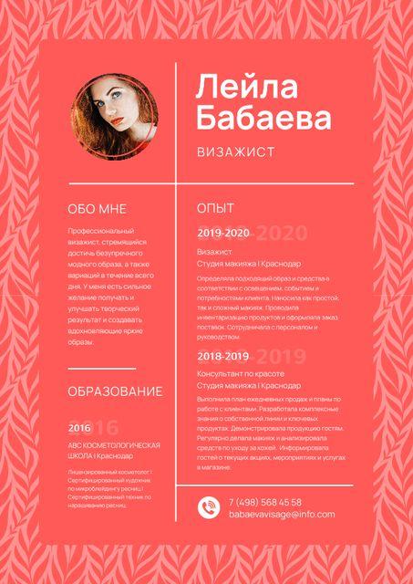 Makeup artist skills and experience Blank Resume – шаблон для дизайна