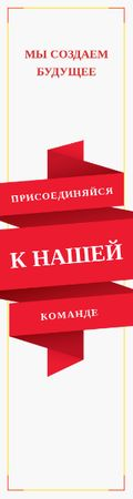 Marketing Quote on Red Ribbon Skyscraper – шаблон для дизайна