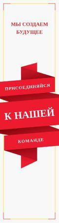 Marketing Quote on Red Ribbon Skyscraper – шаблон для дизайна