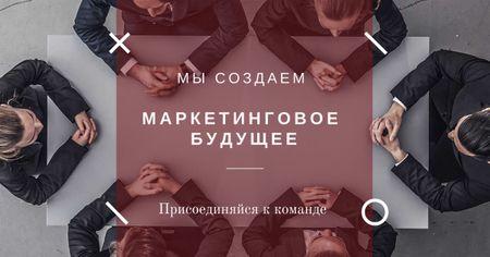 Inspiration Quote Marketing Team at Meeting Facebook AD – шаблон для дизайна