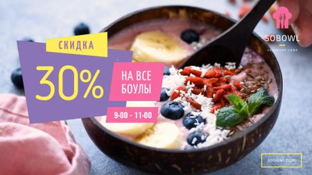 Happy Hour Offer Smoothie Bowl with Fruits Full HD video – шаблон для дизайна