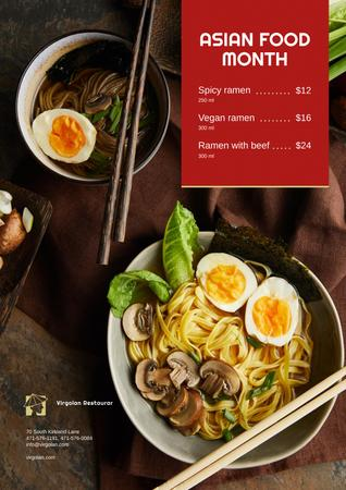 Asian Cuisine Dish with Noodles Poster Modelo de Design