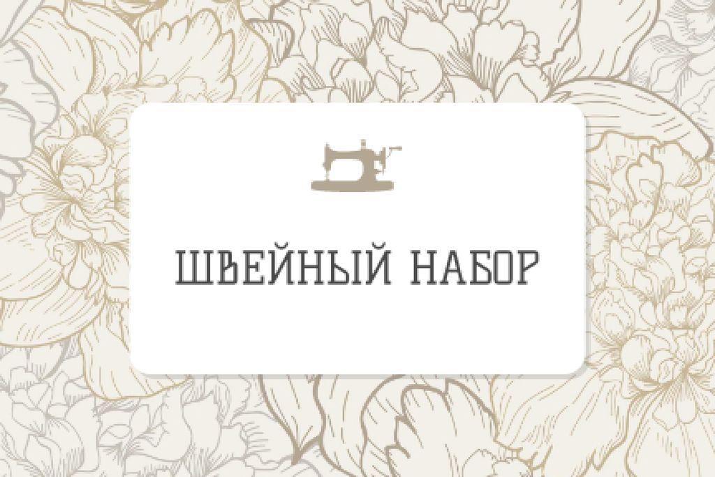 Sewing company ad on Flowers pattern Label – шаблон для дизайна
