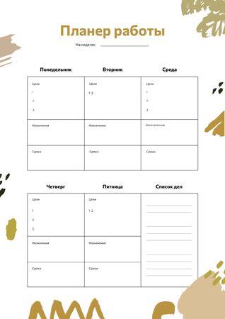 Weekly Work Schedule Planner Schedule Planner – шаблон для дизайна