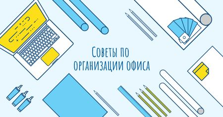 Organization tips for office with Stationery on Workplace Facebook AD – шаблон для дизайна