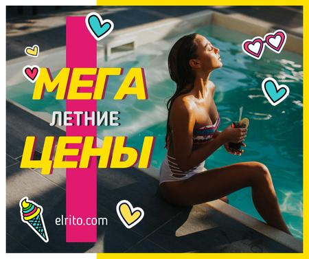 Woman in swimsuit by the pool Facebook – шаблон для дизайна