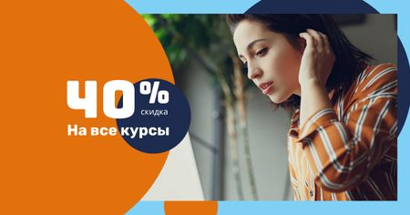 Courses Discount Offer with Woman in Earphones Facebook AD – шаблон для дизайна