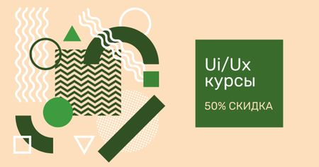 Courses Discount Offer with Abstract Figures Facebook AD – шаблон для дизайна
