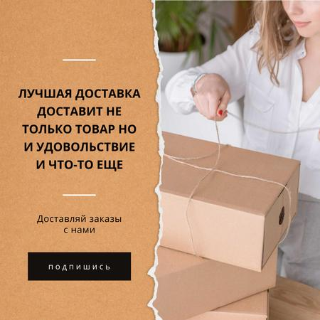 Highest Hygiene Standards Delivery Services Woman with boxes Instagram – шаблон для дизайна