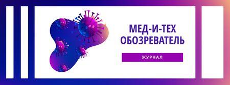 Medical News with Virus model Facebook cover – шаблон для дизайна