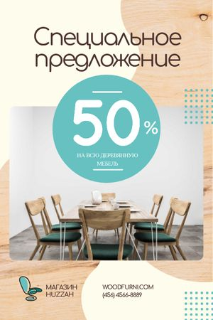Furniture Offer Kitchen Table in Blue  Tumblr – шаблон для дизайна