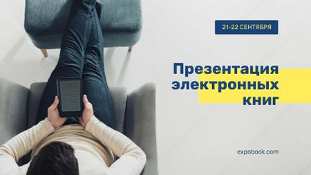E-readers Offer Man Reading Book FB event cover – шаблон для дизайна