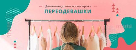 Girl Choosing Clothes on Hangers Facebook cover – шаблон для дизайна
