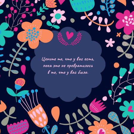 Blooming wildflowers seamless pattern Animated Post – шаблон для дизайна