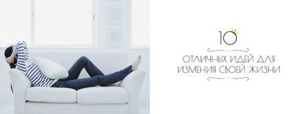 Home Decor Ad Woman Resting on Sofa Facebook cover – шаблон для дизайна