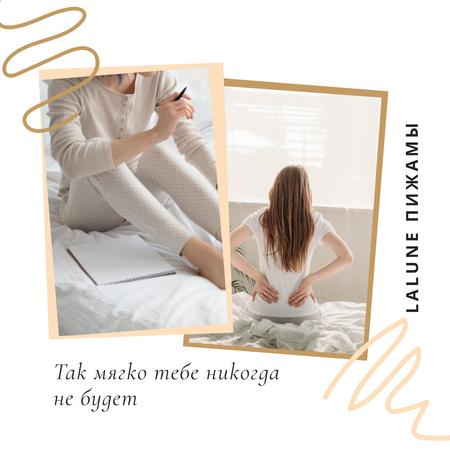 Pajamas Shop Offer with Woman in bed Instagram – шаблон для дизайна