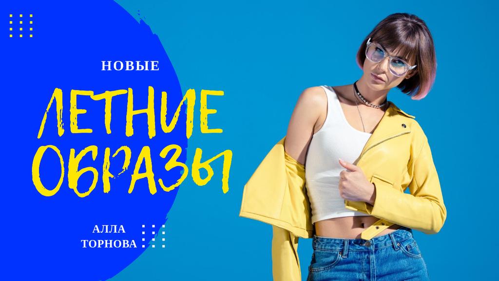 Fashion Blog Promotion Woman in Leather Jacket Youtube Thumbnail – шаблон для дизайна