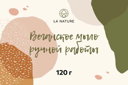 Handmade Soap on watercolor pattern Label – шаблон для дизайна