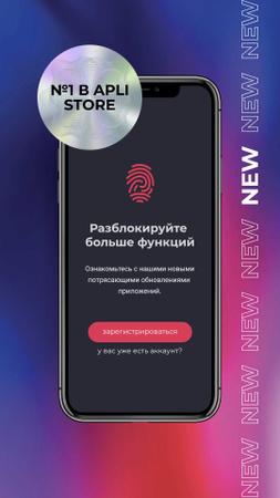 App promotion on phone Screen Instagram Story – шаблон для дизайна